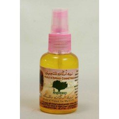 ARGAN OIL WITH MUSK - (75 ML)