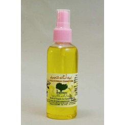 Argan oil with Gardenia