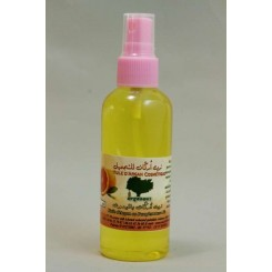ARGAN OIL WITH GRAPEFRUIT